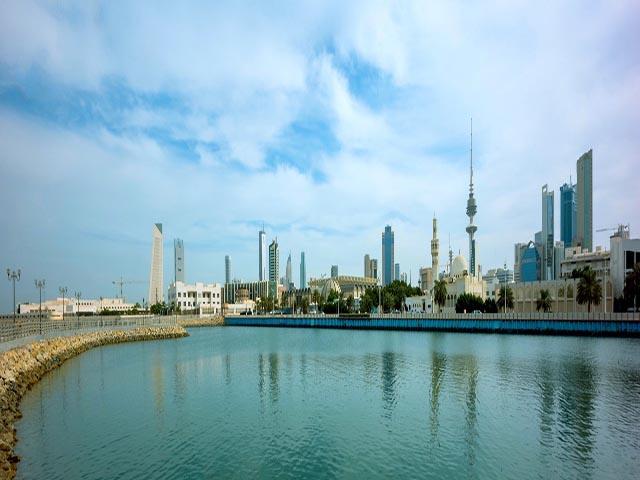 Kuwait Exhibition